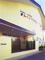 神戸幼稚園園舎