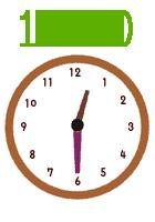 12時半時計イラスト