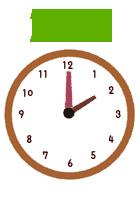 2時時計イラスト