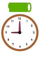 9時時計イラスト