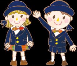 神戸幼稚園制服園児イラスト
