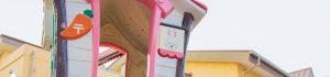 神戸幼稚園 お問い合わせページタイトル背景画像