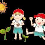 外で遊ぶ園児イラスト